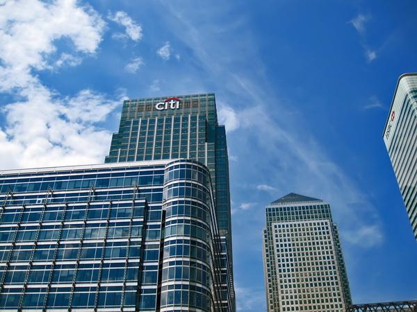 Trung tâm thương mại CityGroup ở thủ đô London